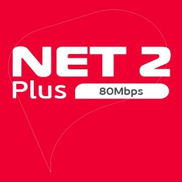 Net 2 Plus Viettel